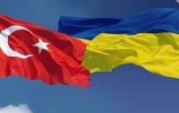 Украина и Турция обсудили вопросы ЗСТ