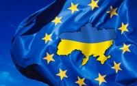 Евроинтеграция: в ЕС поставили задачи перед Украиной на 2018 год