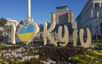 Известное французское издание указало Киев столицей России