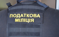 Народные депутаты ликвидировали налоговую милицию, и создала новый орган