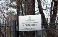 Пытки и сексуальное насилие: воспитателям в одесском приюте объявили подозрение