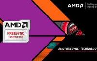 Технология FreeSync для AMD-видеокарт устранит артефакты в динамичных сценах