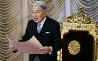 Император Японии дал последнюю пресс-конференцию