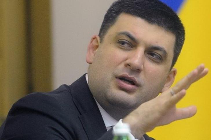Гройсман обещает наследующий год повышение уровня жизни вгосударстве Украина