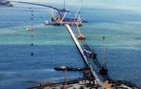 В Госдепе США осудили открытие Крымского моста