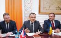 Украина и Британия начали переговоры о безвизе