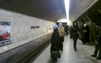 В киевском метрополитене произошло задымление