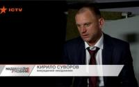 Беспредел днепропетровских налоговиков довел до акций протеста