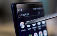 Смартфон Samsung о котором только мечтают получит невероятную особенность