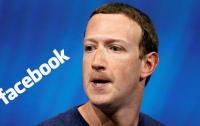 Цукерберга хотят снять с поста главы совета директоров Facebook