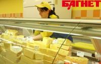 В киевских магазинах раскупили хлеб и товары первой необходимости