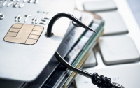 Мошенники атаковали клиентов крупных украинских банков