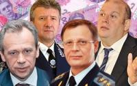 Налоговики раскрыли аферу по «обналичке» госденег через «Киевголографию»