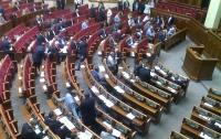 Рада рассмотрит проекта госбюджета на следующий год