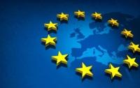 Безвизовый режим: официальный вестник ЕС опубликовал решение