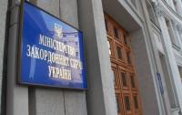 МИД Украины не считает конфликт в Азовском море территориальным спором