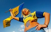Стало известно, чем больше всего гордятся украинцы