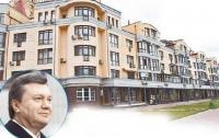 Квартиру Януковича сдали в аренду