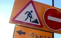 На трассе Киев-Одесса ограничено движение
