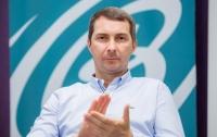 Избран председатель Нацслужбы здоровья Украины