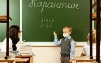 Грипп и ОРВИ на Днепропетровщине: свыше 30 тысяч школьников на карантине