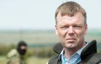 Замглавы миссии ОБСЕ в Украине уходит со своего поста