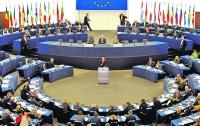 Европарламент одобрил санкции против Польши