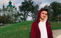 В Киеве бесследно исчез еще один студент КПИ