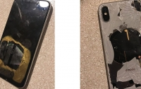 iPhone X взорвался после обновления