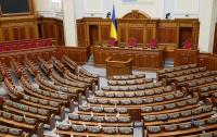 Стартовала избирательная кампания досрочных выборов в Верховную Раду Украины