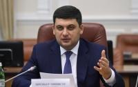 Гройсман рассказал, как вырастут зарплаты в Украине