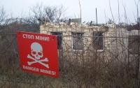 На Донбассе на мине подорвался автомобиль, четверо погибших