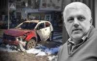 Дело Шеремета: Аваков заявил о следствии