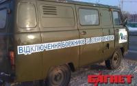 В Украине остается восстановить транспортное сообщение к 105 населенным пунктам