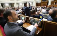 Применение ВСУ техники и оружия: Рада поддержала законопроект
