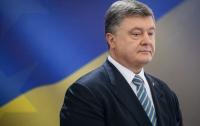 Стало известно когда Украина присоединится к НАТО