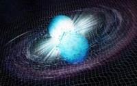 Ученые наблюдают за новым космическим объектом, который образовался после столкновения нейтронных звезд