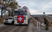 Посольство Швейцарии направило на Донбасс гумпомощь