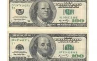 В Украине банкоматы начали выдавать фальшивые доллары