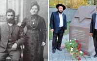 В Кременчуге вышла книга о евреях города, уничтоженных в годы Холокоста