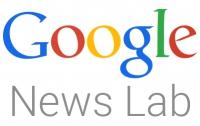 Google запустил виртуальную редакцию СМИ