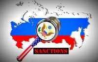 Российские компании попали под санкции США