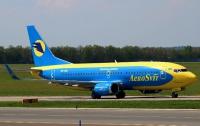 Авиакомпания «АэроСвит» - банкрот
