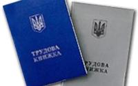 Новый Трудовой Кодекс – кабала для украинцев?