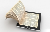Ученые назвали электронные книги вредными