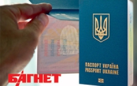 Украинцы единственные в Восточной Европе не имеют биометрических паспортов