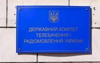 ГКТР оштрафовал на миллион книготорговцев за ввоз печатной продукции из РФ