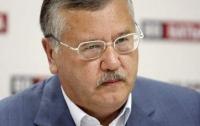 Россия помогает Гриценко стать Президентом Украины
