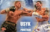Усик отказался боксировать с российским оппонентом