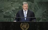 Порошенко вновь призвал Генассамблею ООН признать Голодомор геноцидом
